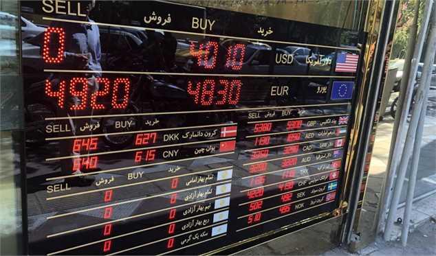دلار پشت سد مقاومتی متوقف شد/ یورو ۱۴.۴۵۰ تومانارز