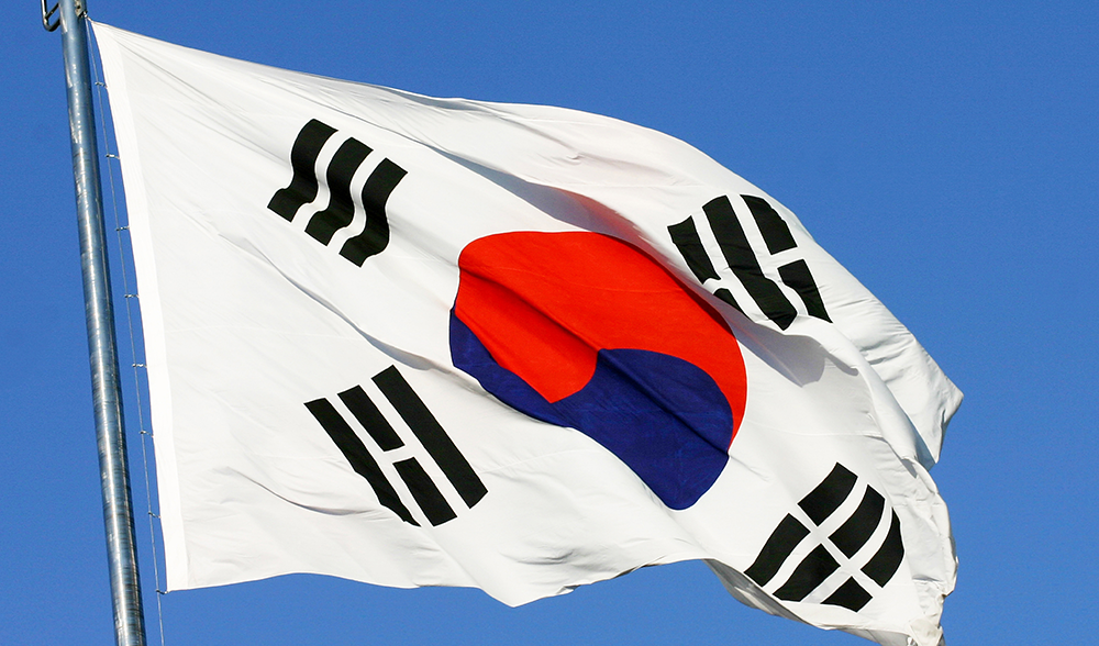 رشد اقتصادی کرهجنوبی به پایینترین سطح ۱۰ ساله رسید