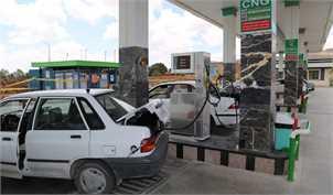 با گاز سوز کردن خودروها چقدر در مصرف سوخت صرفه جویی میشود؟