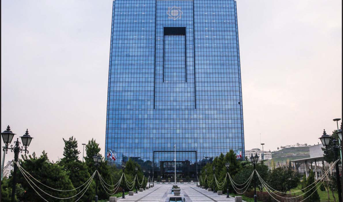 """فردا از طرح """"گام"""" بانک مرکزی رونمایی میشود"""