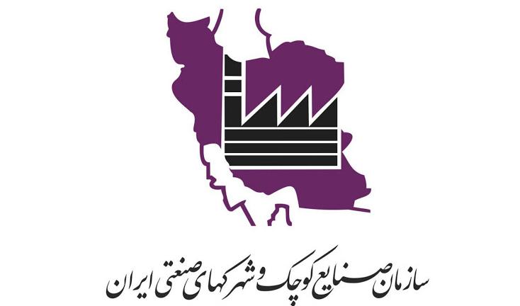 آییننامه اجرایی ستاد تسهیل و رفع موانع تولید تصویب شد