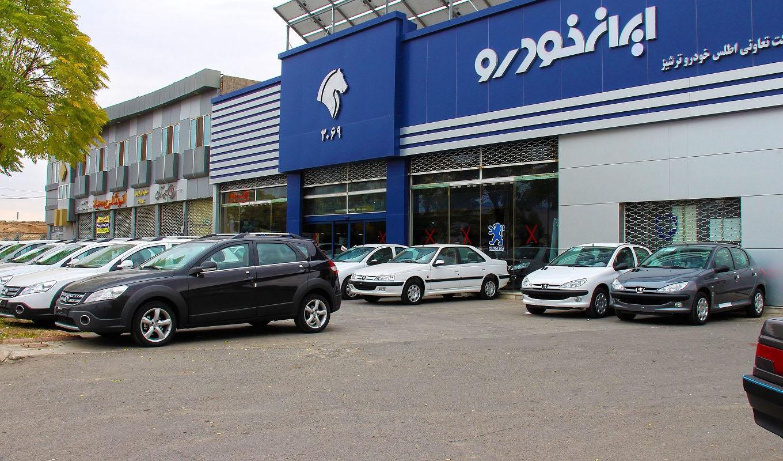 قیمت خودروهای ایران خودرو امروز ۹۸/۱۱/۱۹