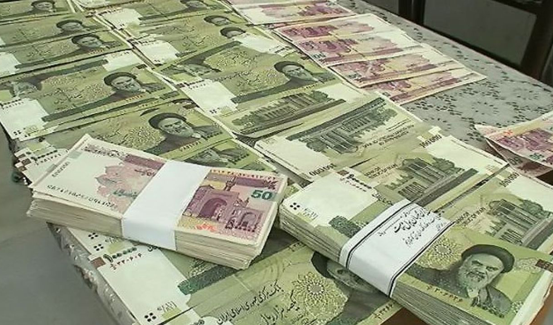 پول را کنترل کنید!