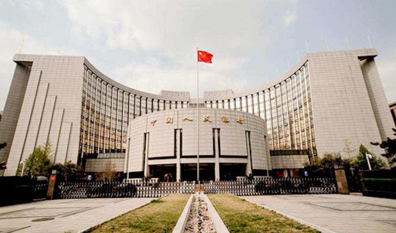 بانک مرکزی چین نرخ بهره وامهای میان مدت را کاهش داد