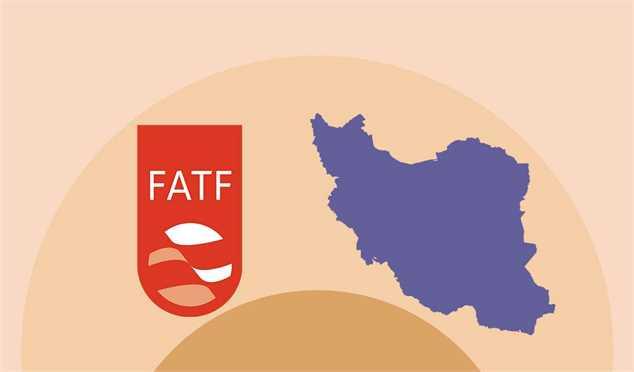 وال استریت ژورنال: ایران احتمالا امروز در لیست سیاه FATF قرار میگیرد