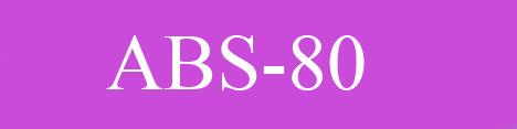 آنالیز مواد ABS-80 پتروشیمی قائد بصیر