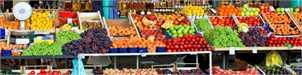 توقف صادرات محصولات کشاورزی با پیوستن به لیست سیاه FATF