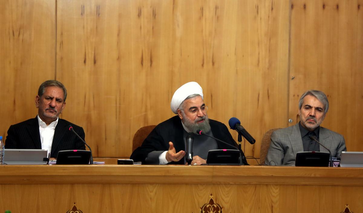 بیانیه دولت در خصوص تصمیم کارگروه اقدام مالی (FATF) در مورد ایران