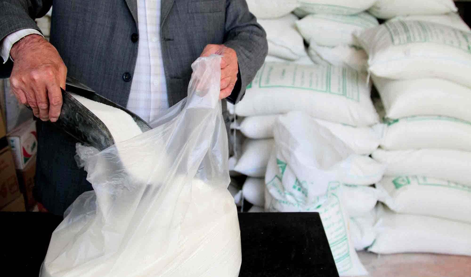 نرخ مصوب هر کیلو شکر ۴ هزار و ۵۰ تومان است
