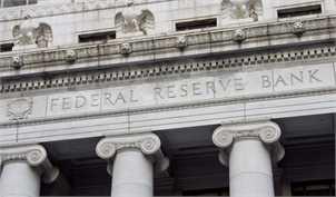 کاهش ناگهانی نرخ بهره توسط فدرال رزرو آمریکا
