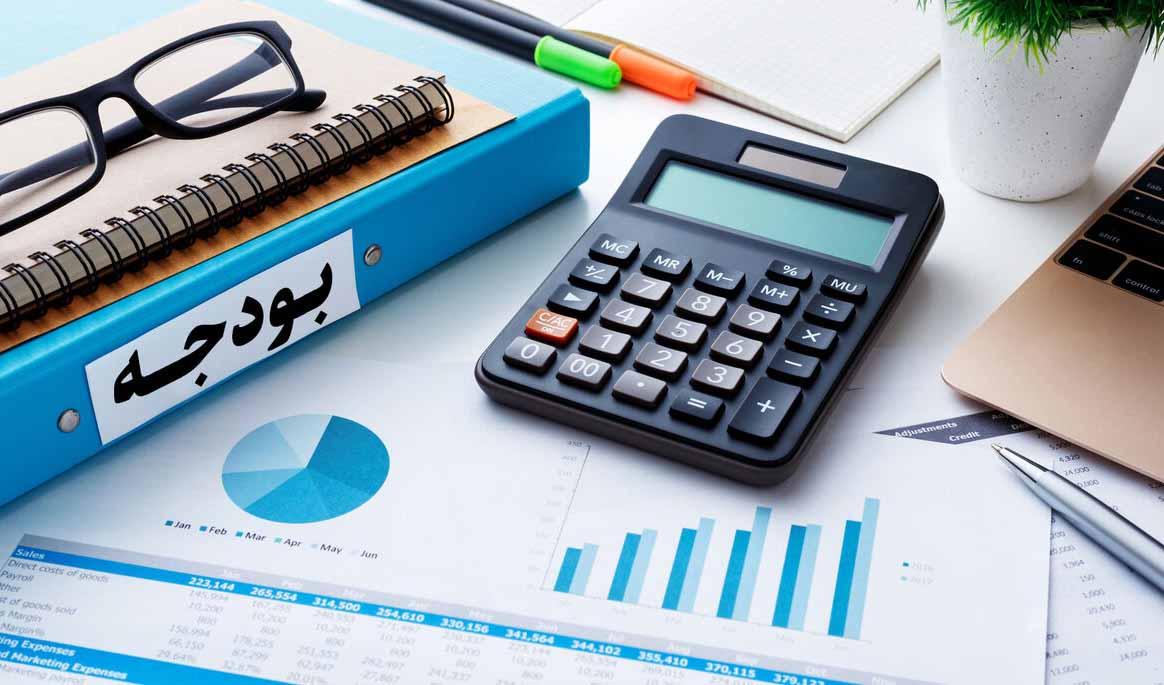 لاریجانی قانون بودجه سال ٩٩ را ابلاغ کرد