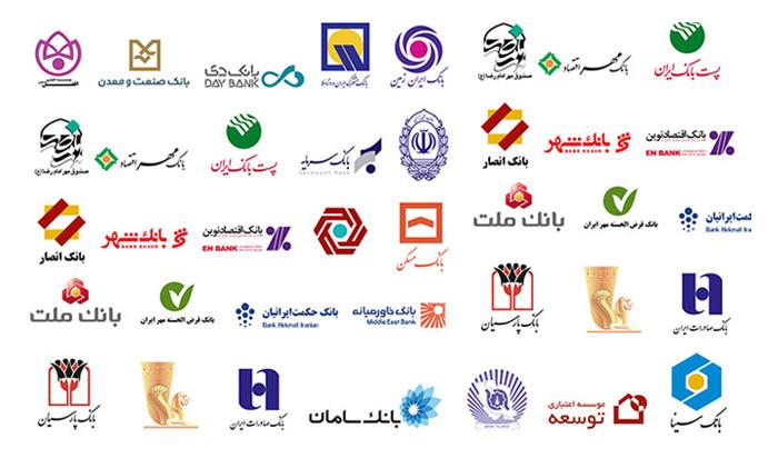 بانکها و موسسات اعتباری در میان برترین صنایع فرابورس