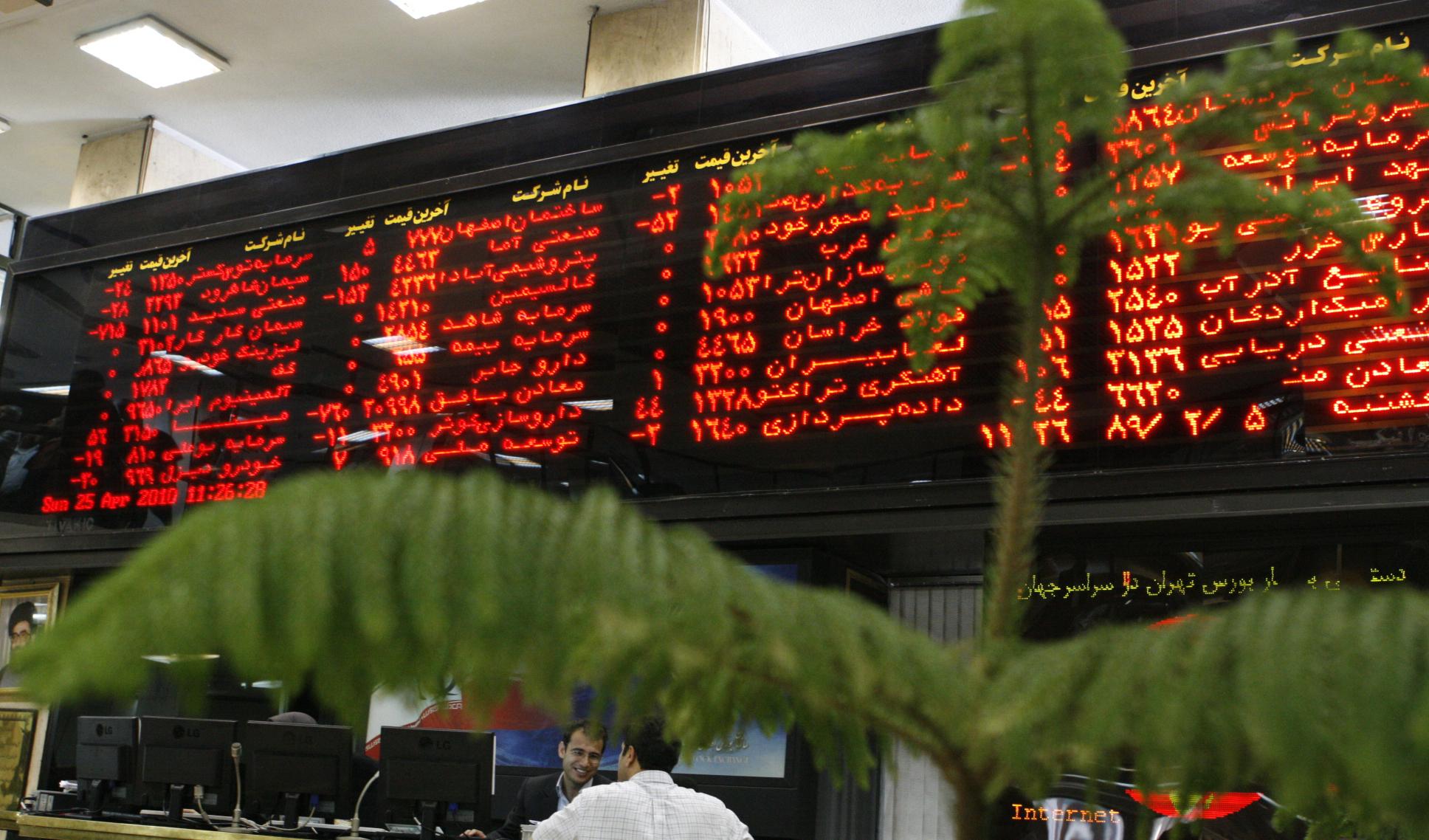 مجامع شرکتهای بورسی ۳ ماه به تعویق افتاد