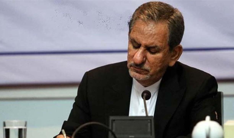 دستور جهانگیری برای پیگیری درخواست مالیاتی رئیس اتاق ایران