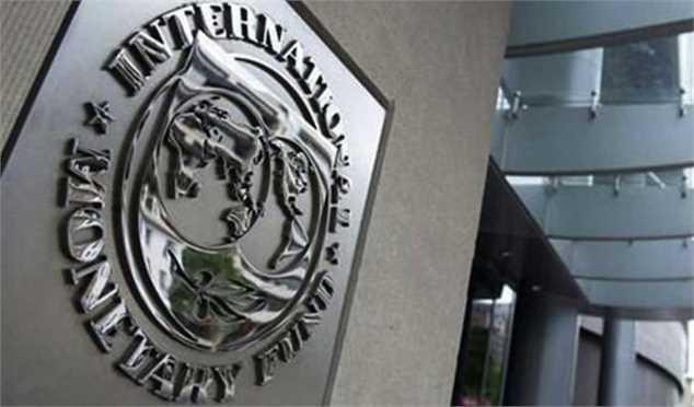 اعلام ۲۵ کشور اول دریافت کننده تسهیلات جدید IMF