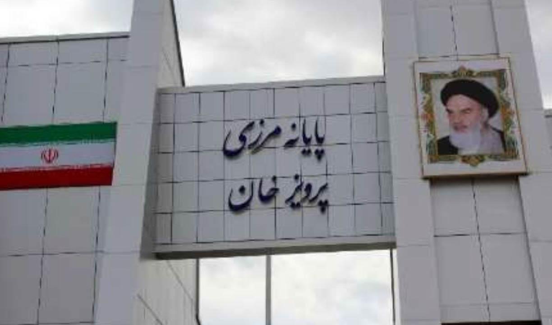 فعالیت تجاری مرز پرویز خان از سر گرفته شد