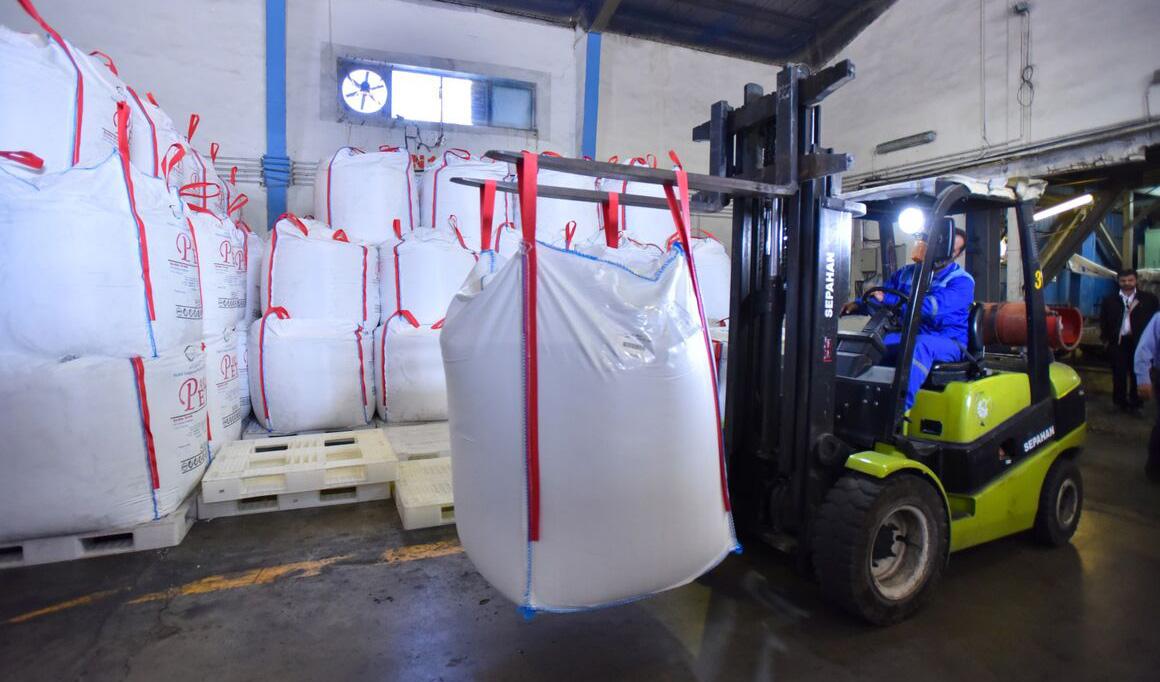 کاهش قیمتهای پایه محصولات پتروشیمی