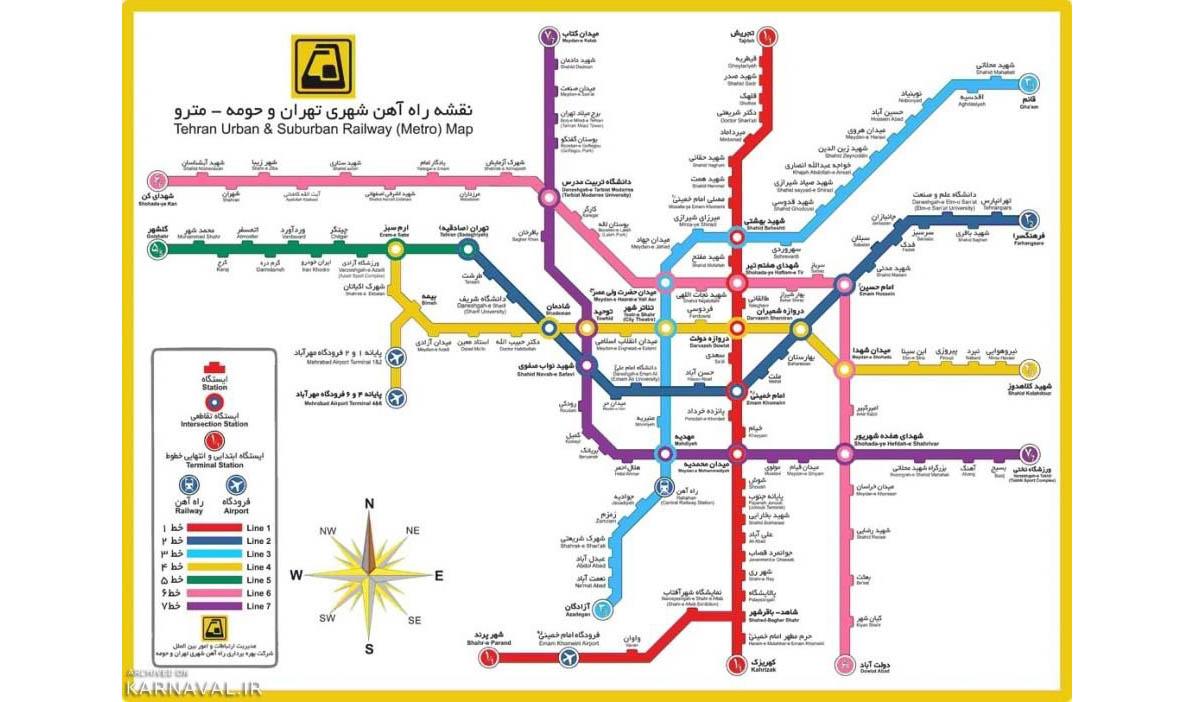 راهنمای استفاده از نقشه مترو تهران