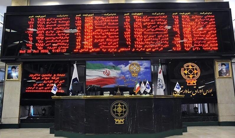 سکانس اصلاحی بورس تهران