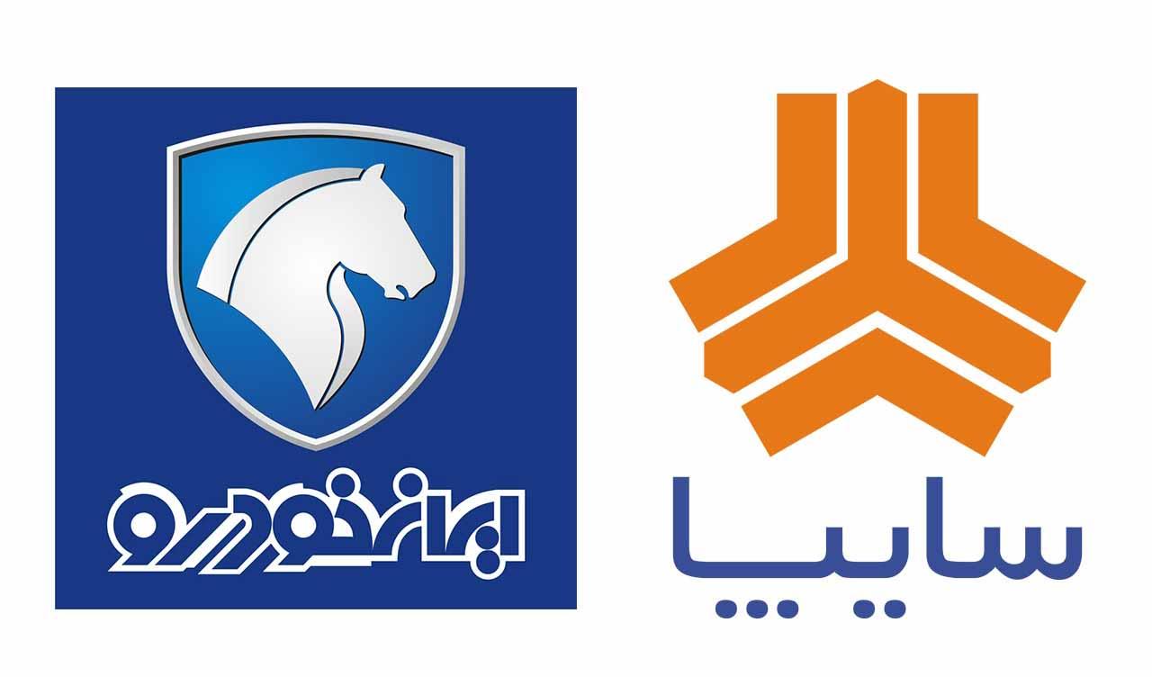 قیمت جدید ایران خودرو و سایپا توسط شورای رقابت اعلام شد