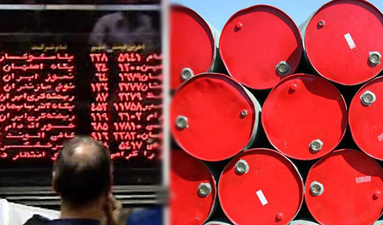 نخستین محموله گازوئیل در بورس عرضه شد