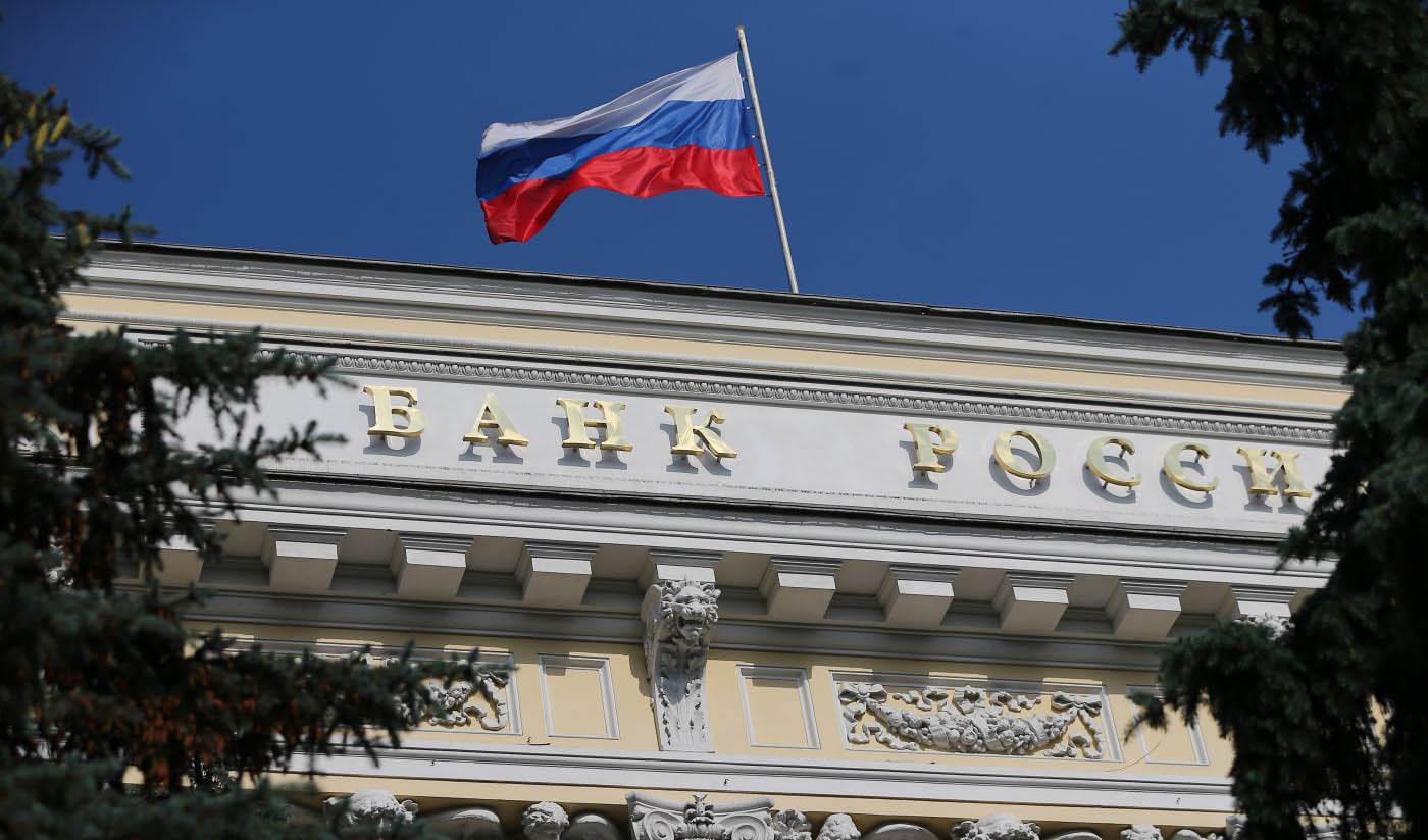 بانک مرکزی روسیه کاهش ۱۰۰ نقطه پایهای نرخ بهره را بررسی میکند