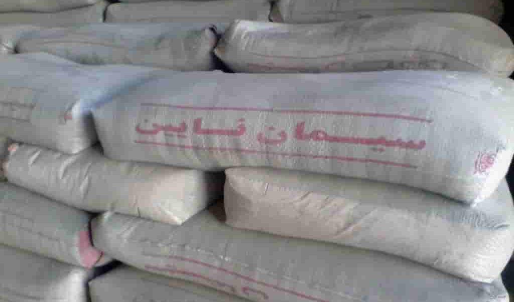 وزارت صنعت با افزایش قیمت سیمان موافقت کرد