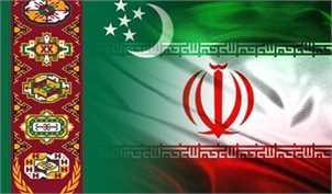 محکومیت سنگین گازی ایران/ داراییهای کشور در خطر توقیف ترکمنستان