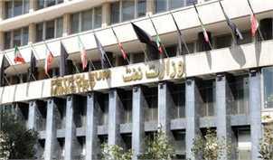 اطلاعیه وزارت نفت درباره رأی دیوان داوری اختلاف شرکت ملی گاز ایران و ترکمن گاز