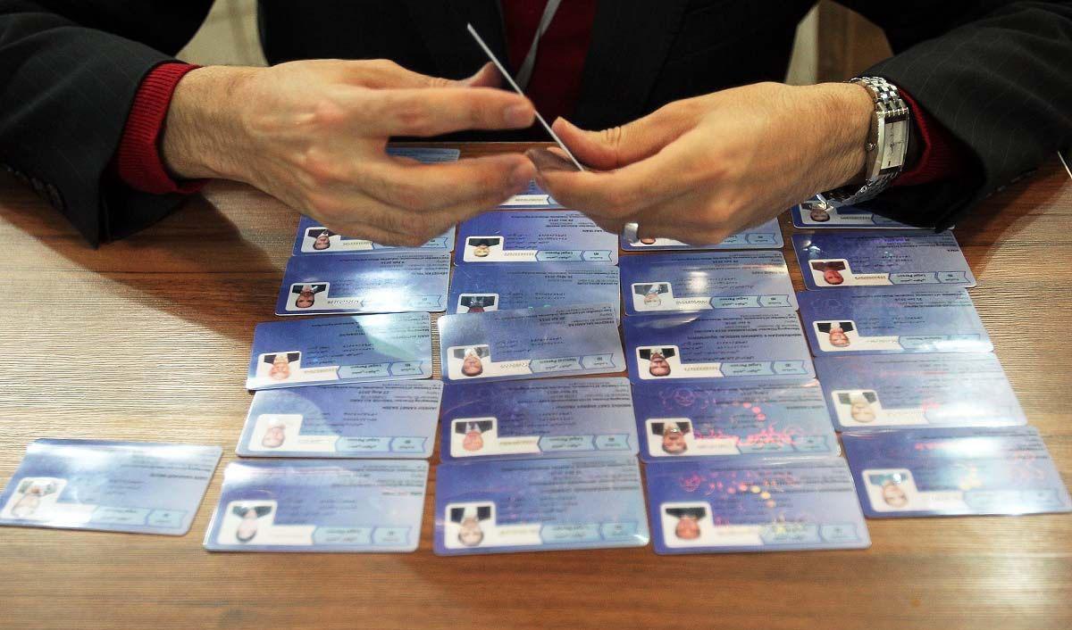 دو هزار و ۵۰۰ کارت بازرگانی امروز تعلیق شد