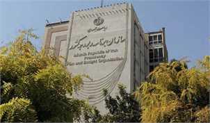 بخشنامه سازمان برنامه و بودجه در مورد بازنشستگان ابلاغ شد + سند