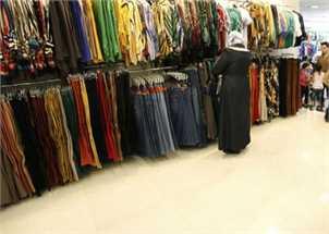 ماجرای گرانی پوشاک و حاشیه سود بالای تولیدکننده