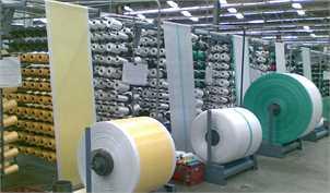 «کرونا» پنبه صنایع نساجی را زد