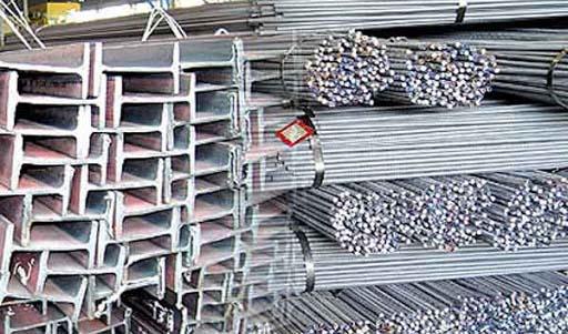 قیمت انواع تیرآهن و میلگرد در آیرومارت