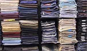 بررسی راهکارهای توسعه صادرات پوشاک به عراق