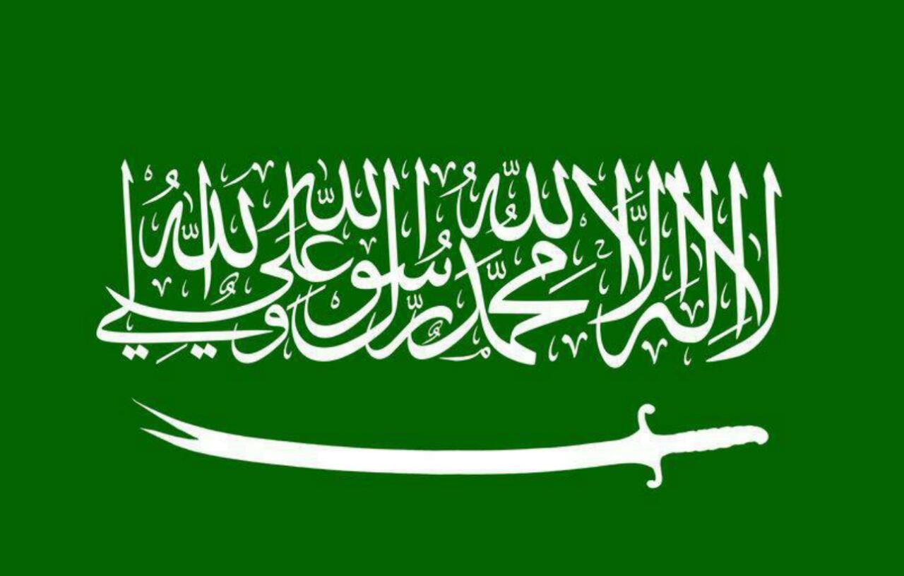 عربستان خرید محصولات ساخت ترکیه را ممنوع کرد