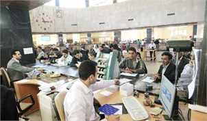 سقف پرداخت وجه نقد در بانکها ۱۵ میلیون تومان تعیین شد