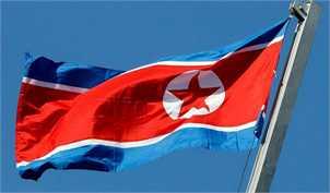 اقتصاد کره شمالی برای نخستین بار طی ۳ سال گذشته به رشد رسید