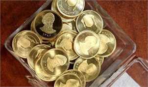 کاهش قیمت سکه باوجود رشد قیمت جهانی طلا