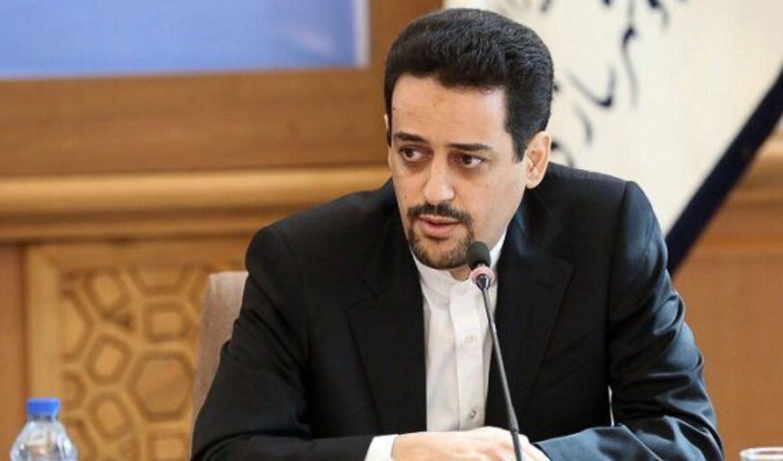 حراج املاک، اراضی و مستغلات وزارت راه در بورس