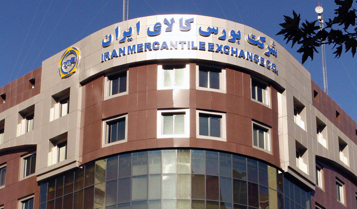واگذاری اموال مازاد دولت از طریق بورس کالا