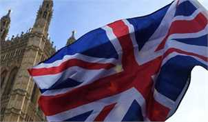 رشد اقتصادی انگلستان 20 درصد کاهش یافت/ ثبت بدترین رکود در یک قرن اخیر