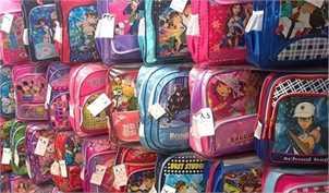 کیف مدرسه چند؟