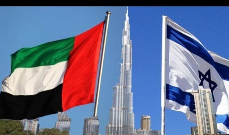آثار توافق امارات و اسراییل بر اقتصاد ایران چیست؟