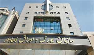 هشدار وزارت اقتصاد به سازمان بورس برای تسهیل صدور مجوز کارگزاری