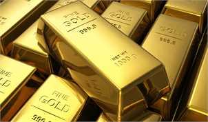 طلای جهانی ارزان تر شد
