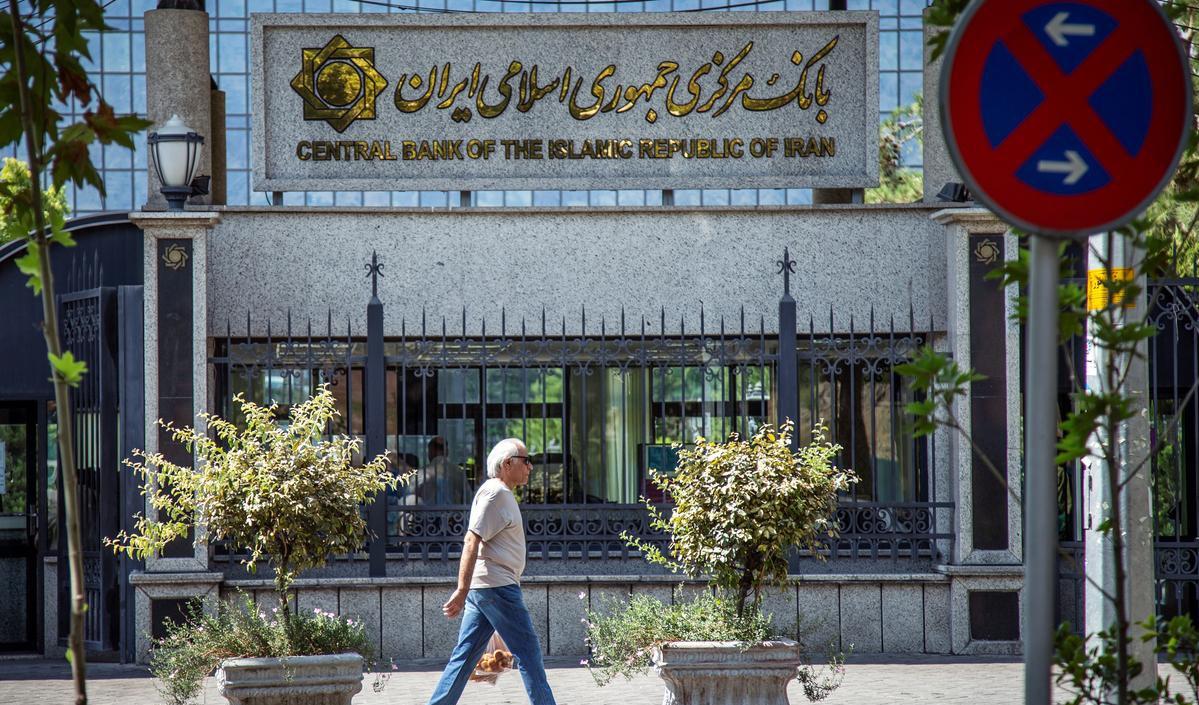 واکنش بانک مرکزی به اخبار انتشاریافته درمورد دارایی های این بانک در بورس آلمان