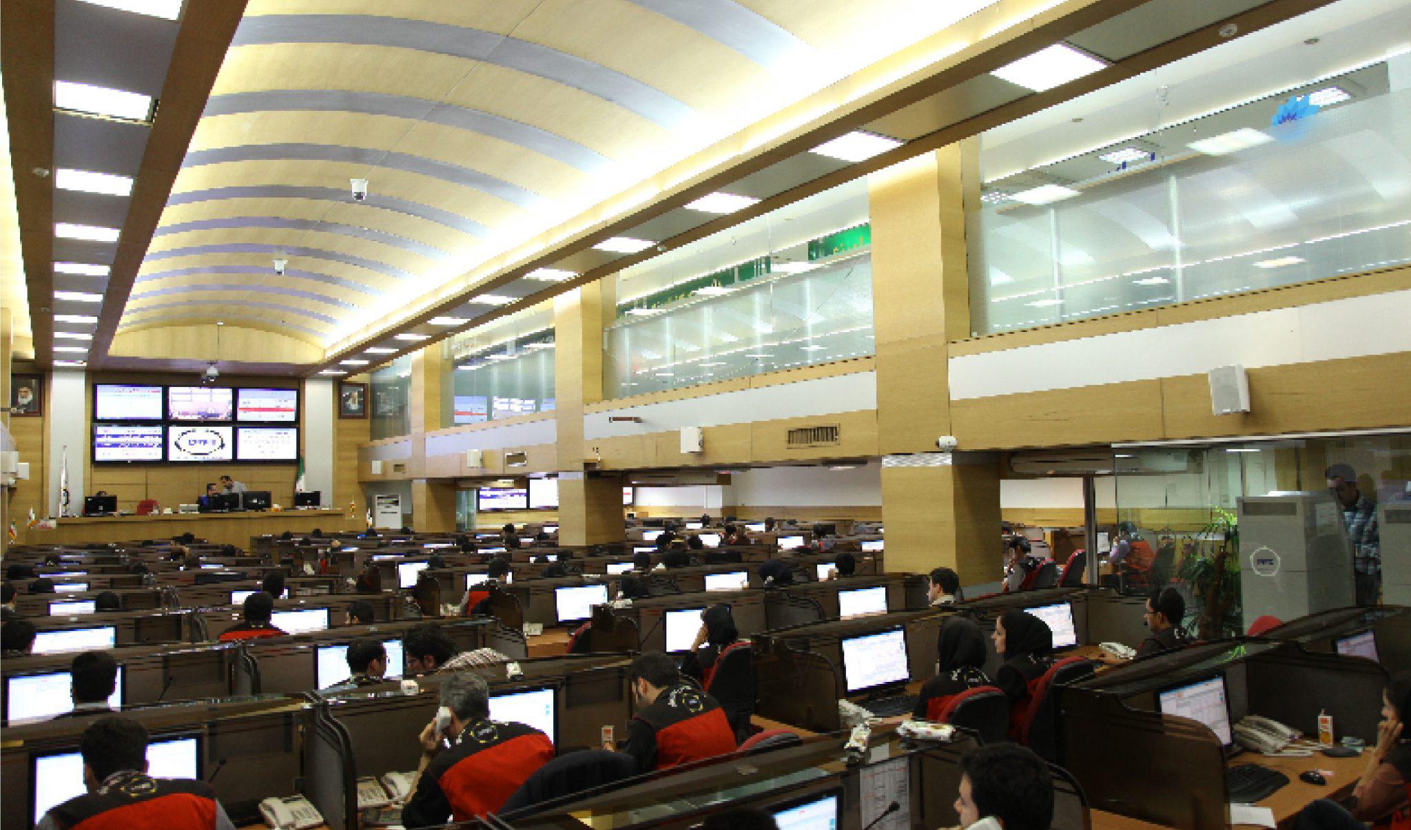 عرضه املاک مازاد بانک ها در بورس کالای ایران آغاز شد