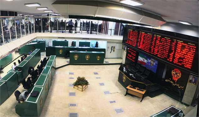 صندوق تثبیت بازار سرمایه چیست؟
