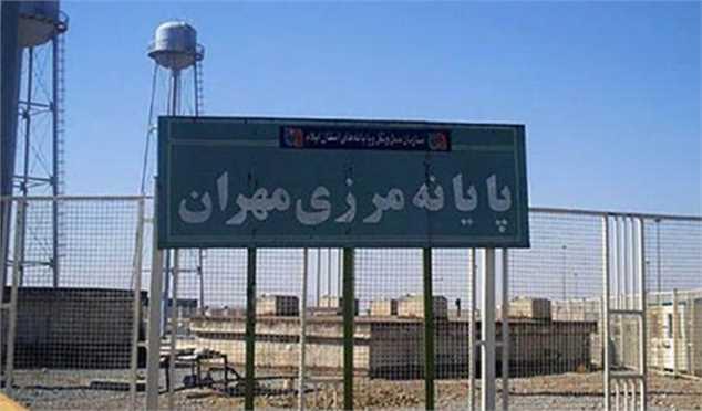 تمام مرزهای ایران و عراق باز شد
